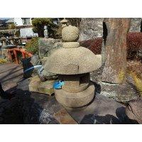 岬型置き出雲灯籠/島根県産