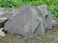 鉄平石(長野県産:飛石)