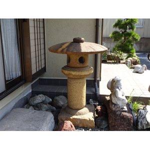 画像1: 松琴亭(しょうきんてい)/灯籠