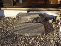 沓脱石(鳥海石(1)と(2))