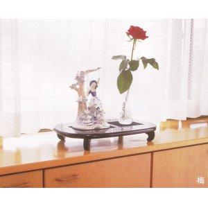 画像2: 花台(平卓)/黒丹調