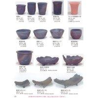 小型〜中型植木鉢(カタログ)