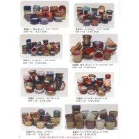 ミニ植木鉢セット(カタログ)