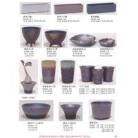 中型植木鉢(カタログ)