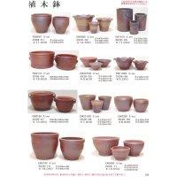 中型〜大型植木鉢セット(カタログ)