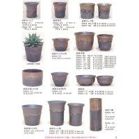 小型植木鉢(カタログ)