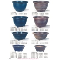 中型〜大型植木鉢(カタログ)