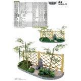 ミニ庭園セット(坪庭LL01)