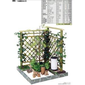 画像1: ミニ庭園セット(坪庭M01)